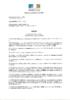 Arrêté préfectoral de Maine-et-Loire MISE/DDT/n°2010-239 interdisant l'application de produits phytopharmaceutiques à proximité des milieux aquatiques du 15 juin 2010 - application/pdf